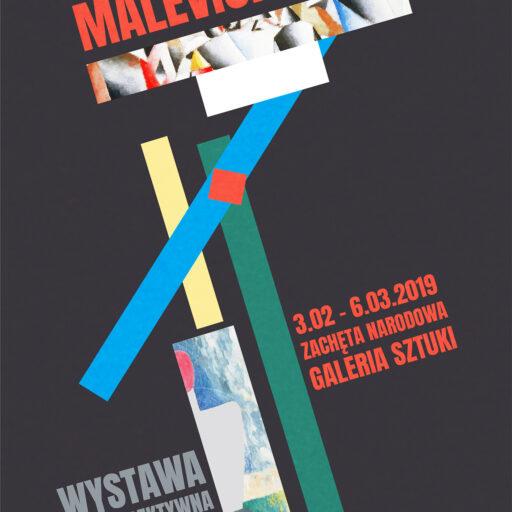 Wyższa Szkoła Artystyczna w Warszawie | Plakat dedykowany
